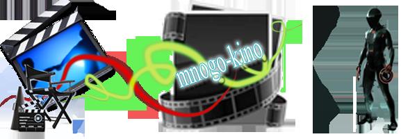 смотреть фильмы онлайн приколы: